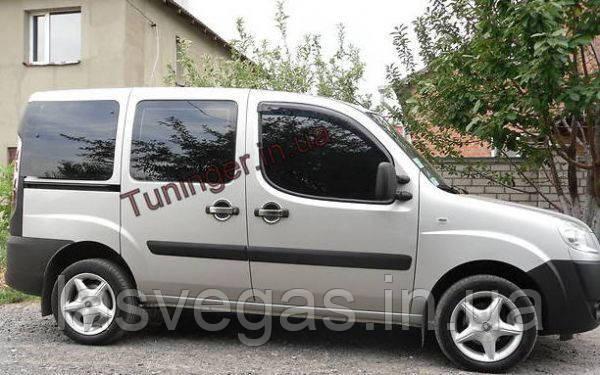 Ветровики, дефлекторы окон Fiat Doblo 2001-2010 г.в. (Hic)