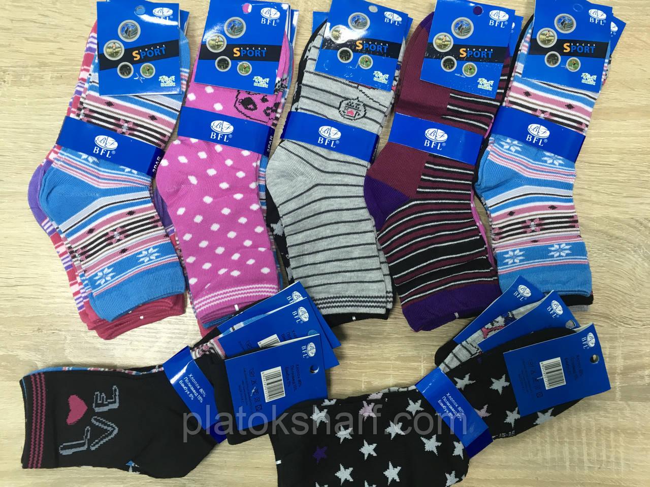 Носки женские, носки с рисунком, Подростковые
