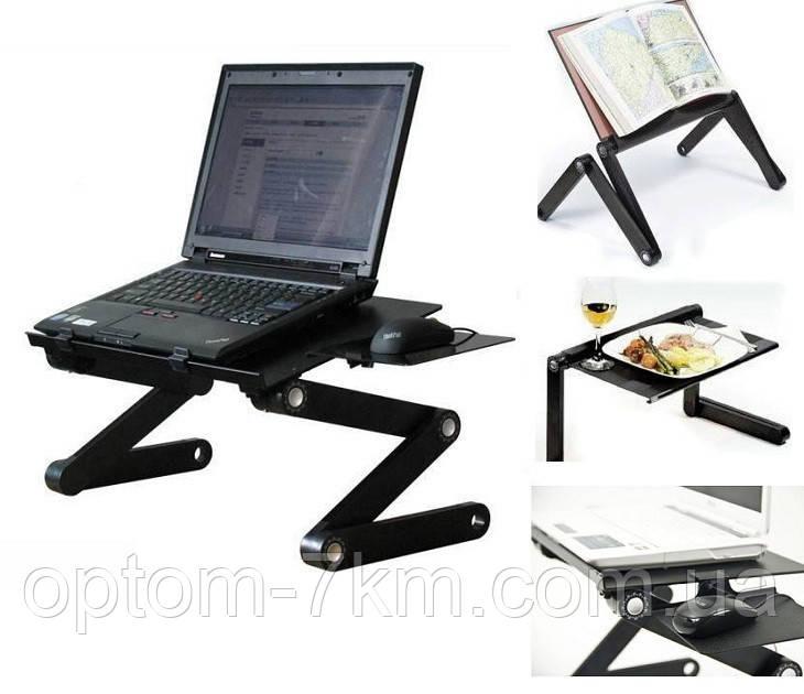 Стол для ноутбука LAPTOP TALBLE T8 10063 G