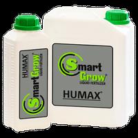 Гумакс Смарт Гроу / HUMAX SMART GROW, 10 л