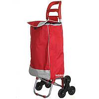 Тачка сумка с колесиками STENSON тележка 95 см (2786)