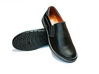 Туфли мужские MarSoni  из натуральной кожи, чёрного цвета, код 240ч