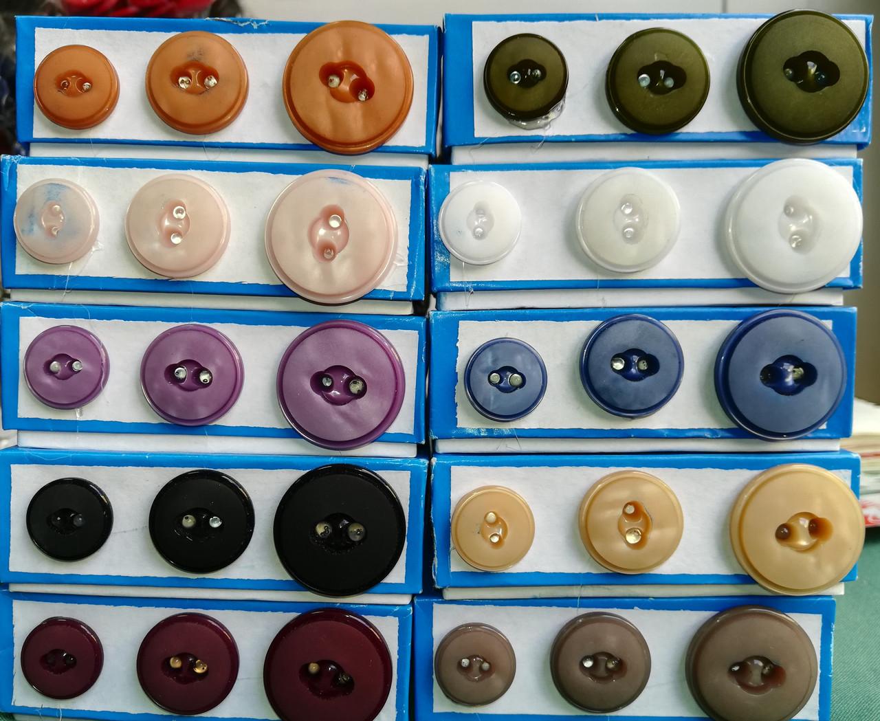 Пуговица PG634 в 3-х размерах (разные цвета)