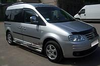 Боковые пороги (трубы)  Volkswagen Caddy 2003+