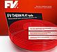 Труба Для Теплого Пола FV THERM PE-RT Oxygen Barrier EVOH 20х2 Чехия, фото 3