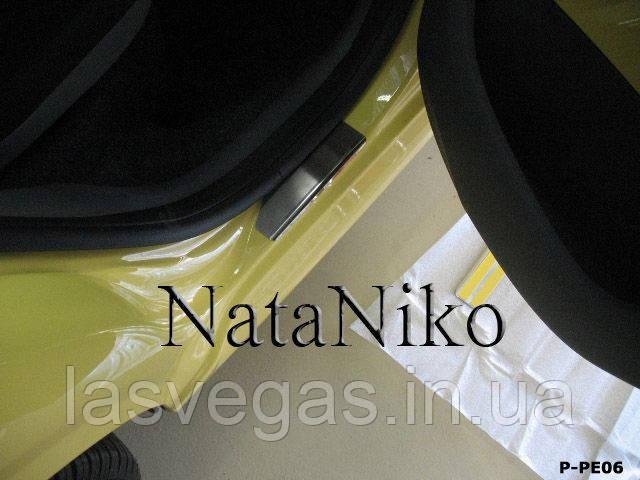 Накладки на пороги Peugeot 107 5D 2005- (Nata-Niko)