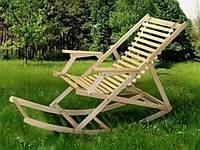 Дополнительная функция кресло-качалка к шезлонгу ( бук)