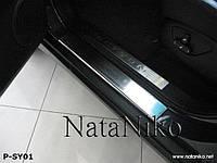Накладки на пороги Sang Young Actyon 2005- (Nata Niko)