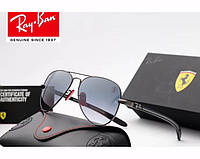 Женские солнцезащитные очки в стиле RAY BAN 8307 (004/32) Lux