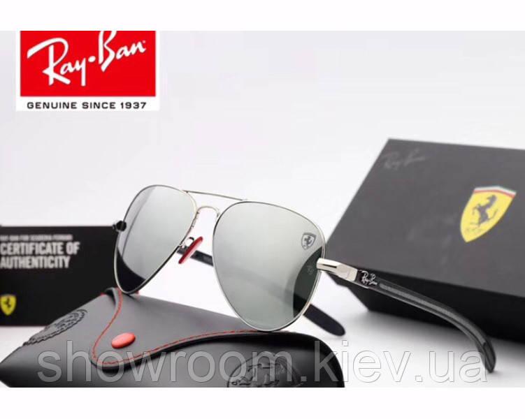 Женские солнцезащитные очки в стиле RAY BAN 8307 (w3277) Lux
