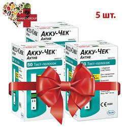 Тест-полоски Акку-Чек Актив 50 штук (Accu-Chek Active) 5 упаковок