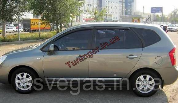 Вітровики, дефлектори вікон Kia Carens 2006-2012 (AutocloverA096)