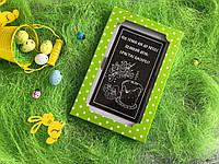 Пасхальная открытка из шоколада