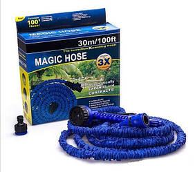 Шланг Magic Hose 30 метров для полива сада с распылителем