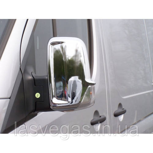 Хром-накладки на зеркала Mercedes Sprinter W906 2006+