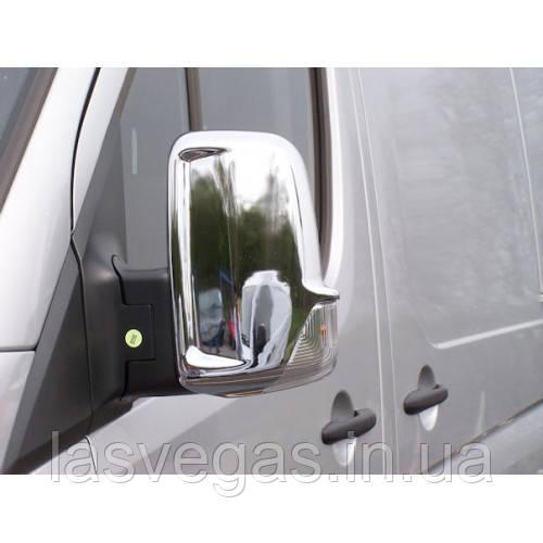 Хром накладки на дзеркала Mercedes Sprinter W906 2006+