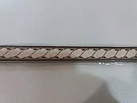 Бордюр обойный 2 см