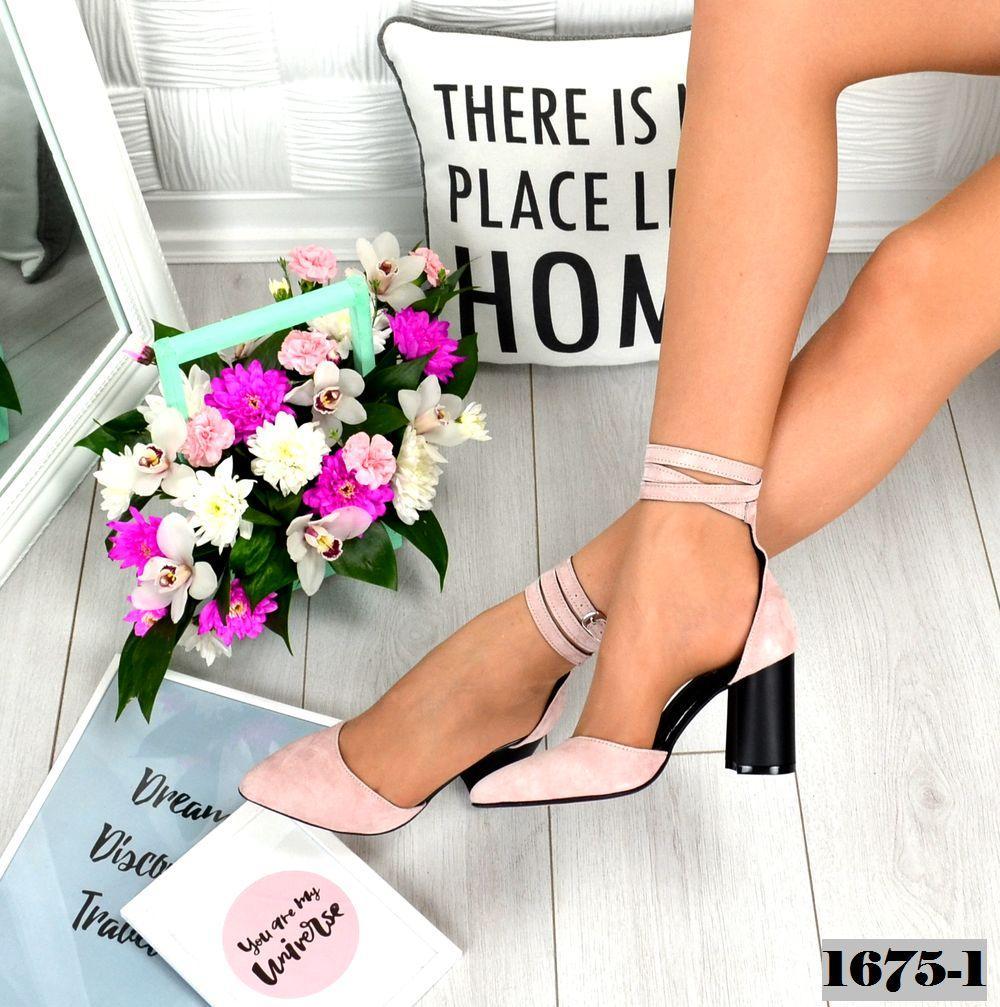 Женские пудровые туфли Elegant, из натурального велюра 37 ПОСЛЕДНИЕ РАЗМЕРЫ