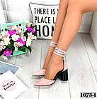 Женские пудровые туфли Elegant, из натурального велюра 37 ПОСЛЕДНИЕ РАЗМЕРЫ, фото 2