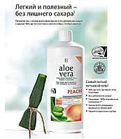 Алоэ Вера 98,2% питьевого геля Персик с инулином для очищения оздоровления от LR (Германия)