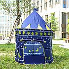 Детская игровая палатка шатер Замок для детей домик вигвам, фото 3