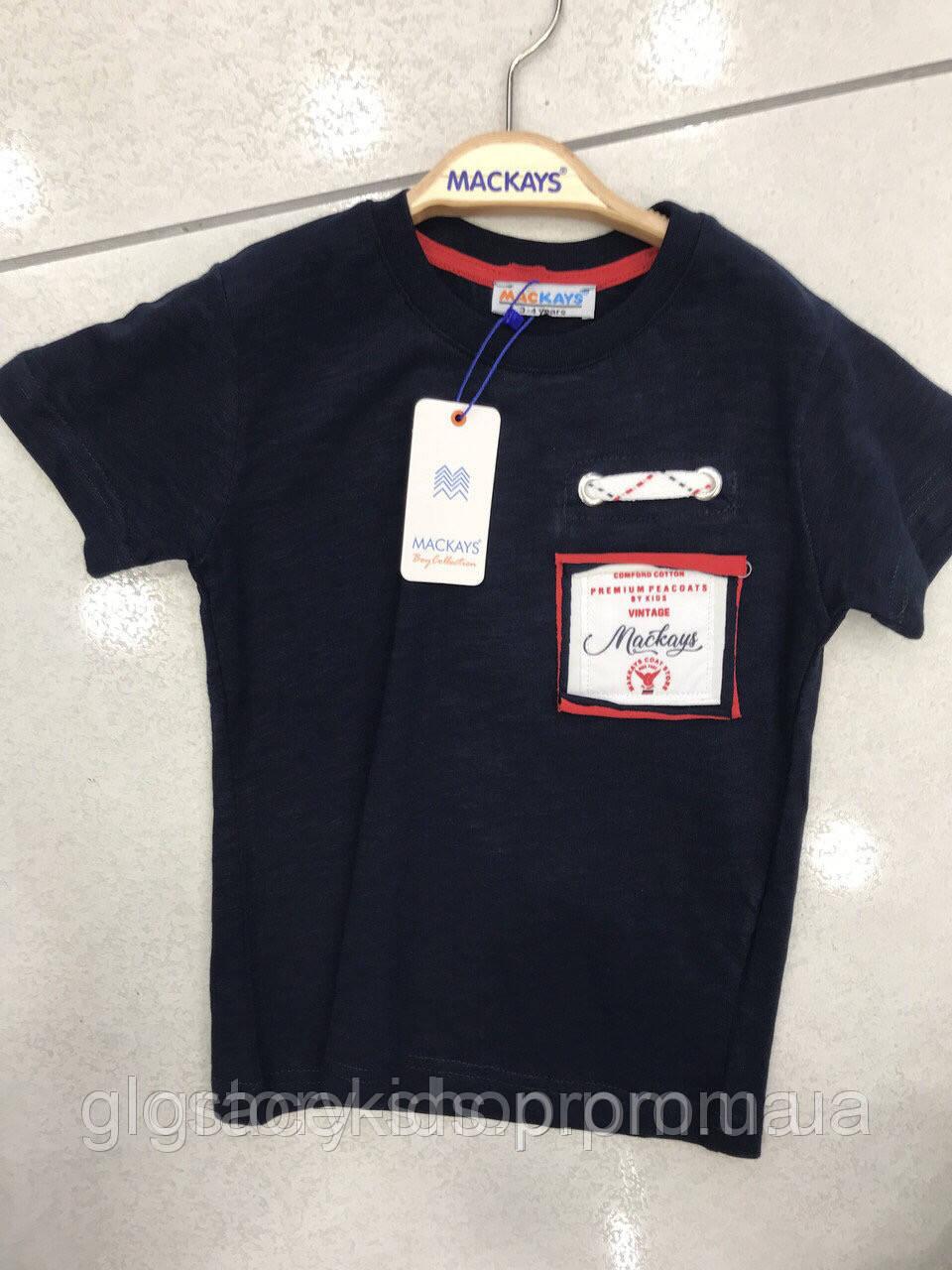 Детские футболки для мальчиков Mackays,разм 3-8лет