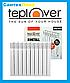 Радіатор Біметалічний Teplover Super 500х96, фото 2