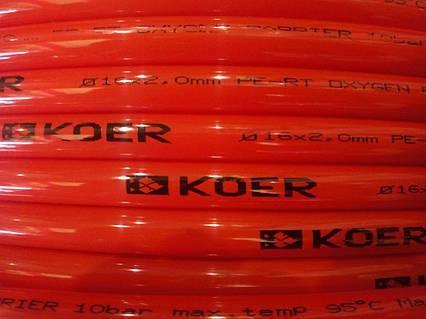 Труба Для Теплої Підлоги Koer PE-RT 16х2 Oxy Stop