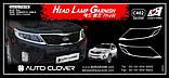 Хром накладки на фары KIA Sorento 2012-2014 (Autoclover C462), фото 2