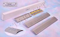 Накладки на пороги Mitsubishi Lancer X 2007- (Nata-Niko)
