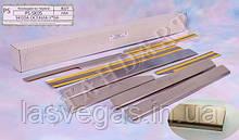Накладки на пороги Skoda Octavia II 2004- (Nata-Niko)