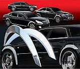 Хром на колесные арки Hyundai Sonata NF 2005-2010 г.в., фото 2