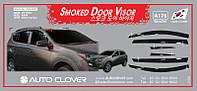 Дефлекторы окон (ветровики) Toyota Rav 4 2013-2018 (Autoclover D754)
