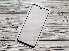 Захисне скло Full Glue для Xiaomi Redmi Note 7 Чорне
