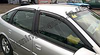 Ветровики, дефлекторы окон Opel Vectra B 1995-2002, фото 1