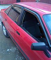 Ветровики, дефлекторы окон Audi 80 sed. 1986-1995г. (ANV)