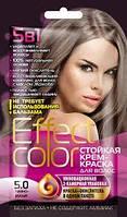 Efect Color крем краска для волос Темно русый 5.0