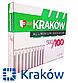Радіатор Алюмінієвий Krakow 500x100, фото 2