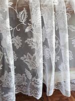 Тюль цветы белые жаккард 120 см высота
