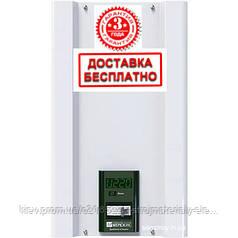 Стабилизатор напряжения Мережик 9-5,5 (5,5 кВт)
