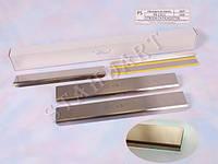 Накладки на пороги Citroen C4 Picasso 2006- (Nata-Niko)