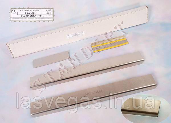 Накладки на пороги Kia Picanto II 2011- (Nata-Niko)