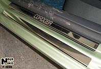 Накладки на пороги Seat Cordoba III 5D 2003-2009 (Nata Niko)