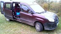 Дефлекторы окон (ветровики) Fiat Doblo 2010-