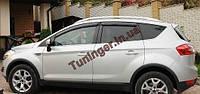 Ветровики. Дефлекторы окон. Ford Kuga 2008-2013 (HIC)