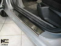Накладки на пороги Peugeot 407 5D  2004- (Nata-Niko)
