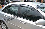 Вітровики, дефлектори вікон Chevrolet Lacetti sedan 2002-2013, фото 2