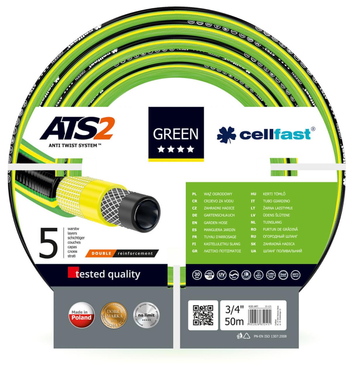 Шланг для поливу 3/4 Cellfast Green ATS2 50 м