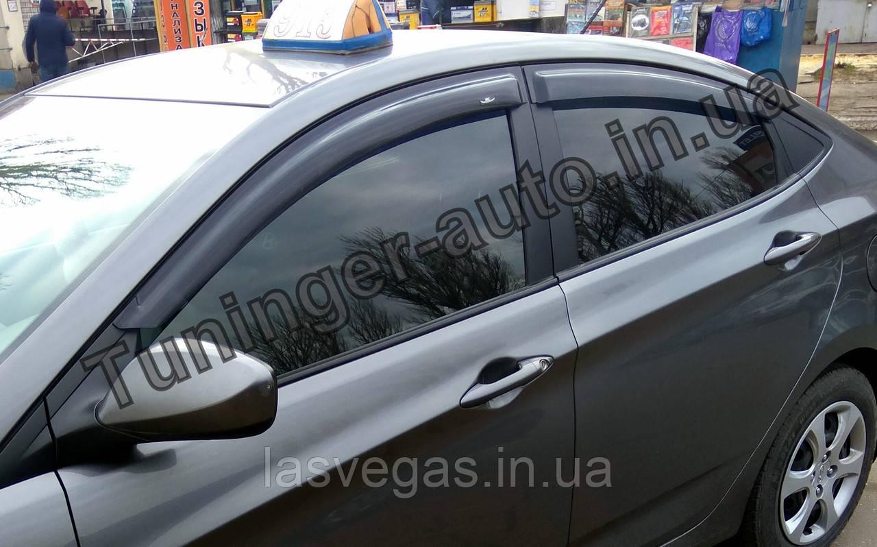 Ветровики, дефлекторы окон Hyundai Accent 2010г -> (Hic)