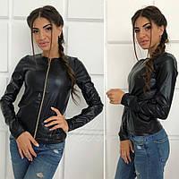 Женская демисезонная короткая куртка пиджак женский на молнии кожаный большой размер